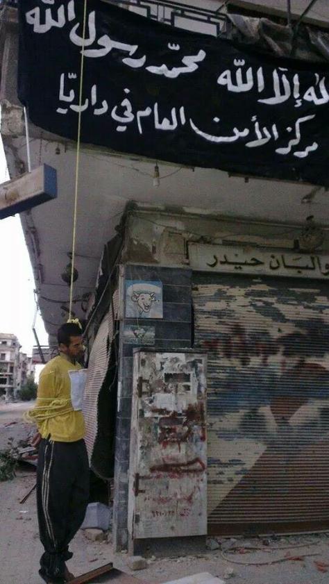 οι τζιχαντιστές κρέμασαν ένα ακόμη στη πολύπαθη Συρία