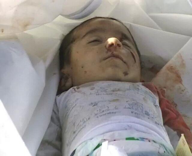 θύμα από την τρομοκρατική στη Χάμα