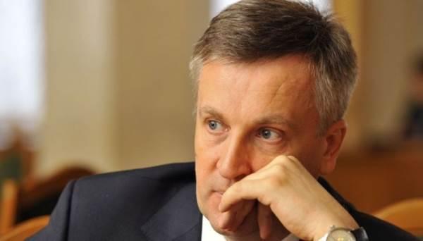 ο αρχηγός των μυστικών υπηρεσιών της Ουκρανίας