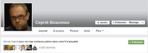 Η φωτογραφία του fb προφίλ του Slavensko είναι ενδεικτική των δημοκρατικών πεποιθήσεων του πολιτκού ανδρός