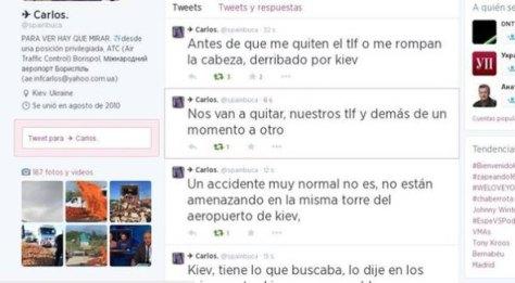 screen shot από το λογαριασμό tweeter που καταργήθηκε...