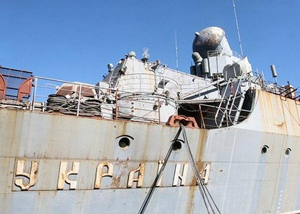 φωτο λεπτομέρεια  πολεμικού πλοίου Ουκρανίας