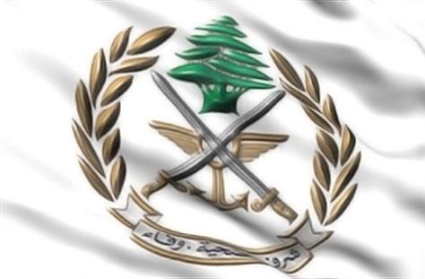 logo_army