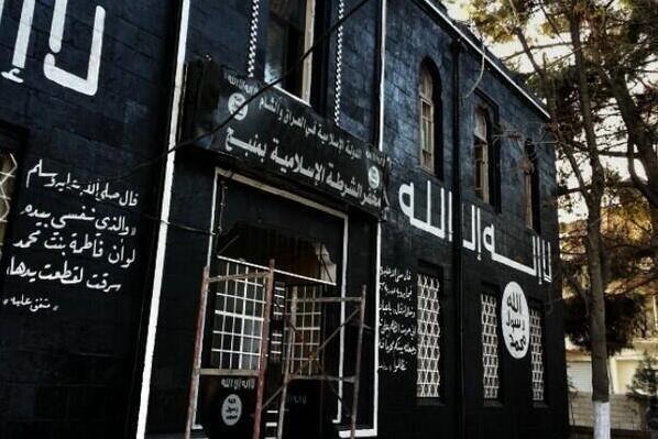 το στρατηγείο της ISIS στο Μικρό Λονδίνο, Minjab, Συρία