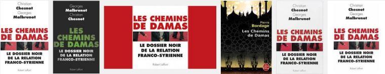 Η Γαλλία πούλησε τη Συρία για δις της Σ Αραβίας