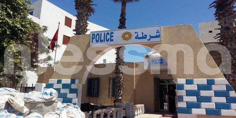 police nessma