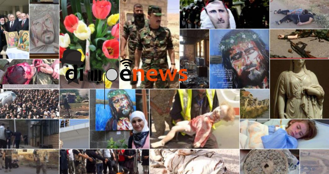 Αποτέλεσμα εικόνας για +18 Η ΙSIS εκτελεί 2 άτομα στη συνοικία al-Qadam στο Νότο της Δαμασκού.