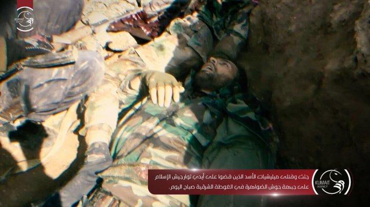 +18  ΚΑΤΑΓΓΕΛΙΑ ανοιχτό το ενδεχόμενο προδοσίας - ΤΟ ΚΕΙΜΕΝΟ / Οι τρομοκράτες σκότωσαν 40 και πλέον επίλεκτους της συριακής  Δημοκρατικής Φρουράς σ' ενέδρα στη Γκούτα......ΒΙΝΤΕΟ ΦΩΤΟ