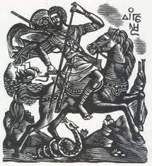 """Τούτος ο λαός είναι άλλος. Ο λαός του Διγενή Ακρίτα που πάλεψε το Χάροντα έγινε θανατόδουλος. Ο λαός του """"θανάτω θάνατον πατήσας"""" είναι τώρα θανατο-υποταγμένος!!"""
