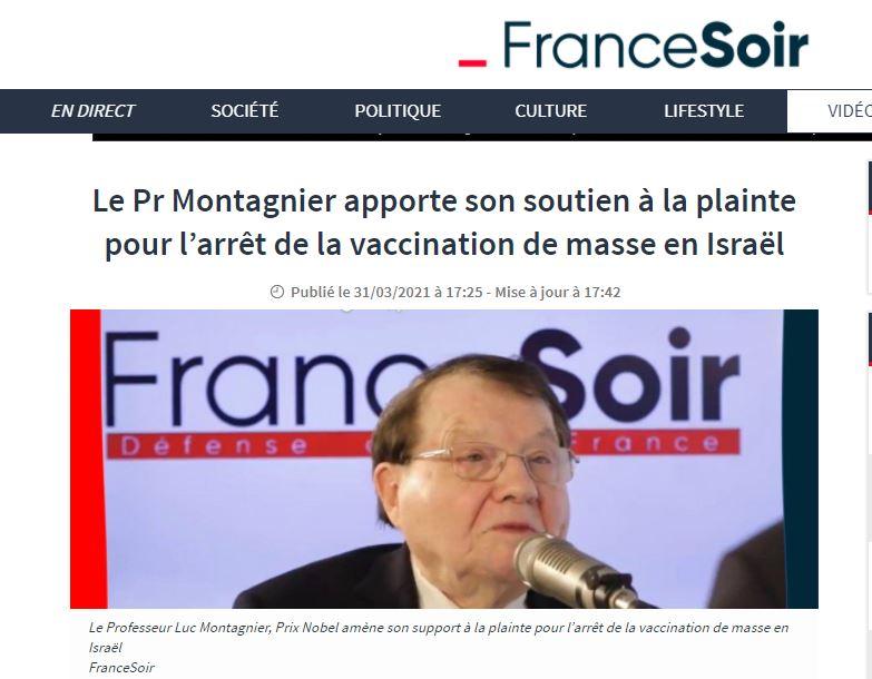 Ο Καθ.Luc Montagnier (Νόμπελ Ιατρικής) μ΄επιστολή του στο Ανώτατο Δικαστήριο του Ισραήλ υποστηρίζει την προσφυγή για διακοπή μαζικού εμβολιασμού!