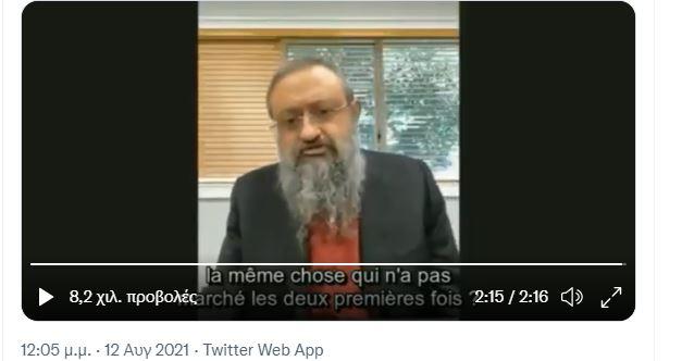 "O γιατρός Dr Vladimir Zelenko: ο μόνος λόγος για να εμβολιάσετε τα παιδιά είναι αν πιστεύετε στην ανθρωποθυσία τoυς.""!!! (ΜΕΡΟΣ 1ο)"